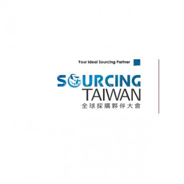[Mercados] SOURCING TAIWAN ONLINE AIoT 2021 /23 de Junio